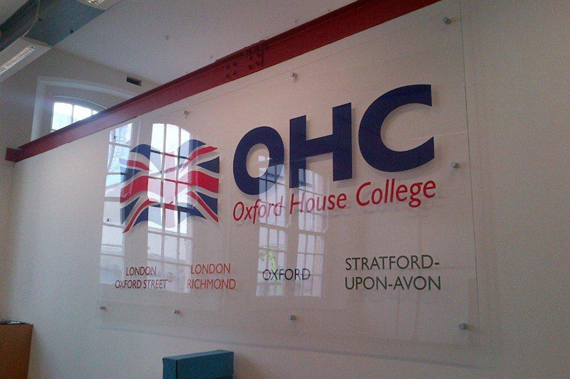 Обучение в школе Oxford House College в Лондоне